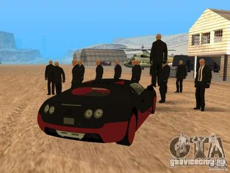 Bugatti Veyron Super Sport для GTA San Andreas вид слева