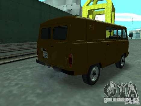 УАЗ 3909 для GTA San Andreas вид сзади слева