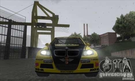 BMW 320i GRID для GTA San Andreas вид изнутри