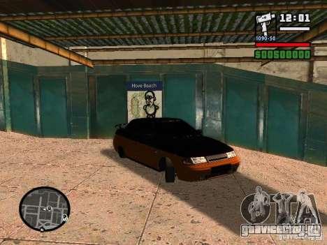 VAZ 2110 HERTZ-style(D.A.G) Апельсин для GTA San Andreas вид слева