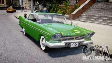 Plymouth Belvedere 1957 v1.0 для GTA 4 вид изнутри