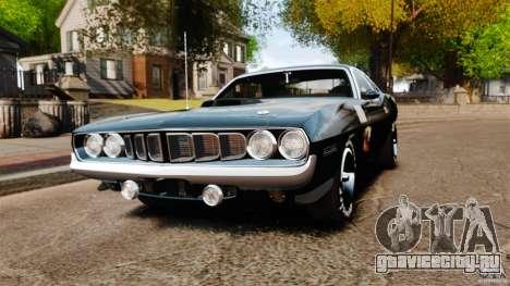 Plymouth Cuda 1971 [EPM] Mopar для GTA 4