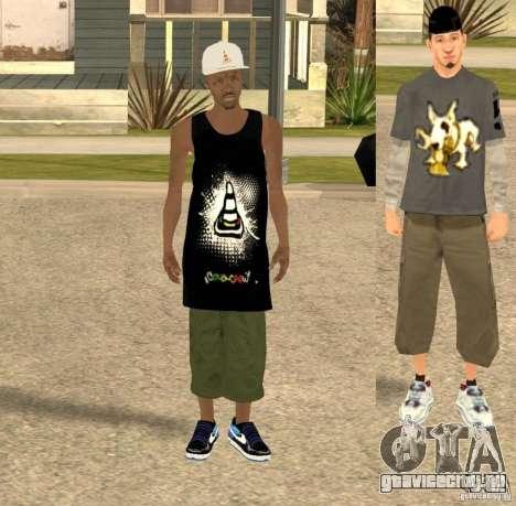 Cone Crew Skin для GTA San Andreas второй скриншот