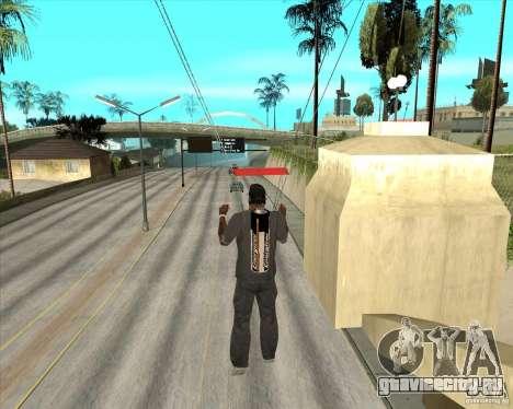 Батарейка Energizer для GTA San Andreas четвёртый скриншот