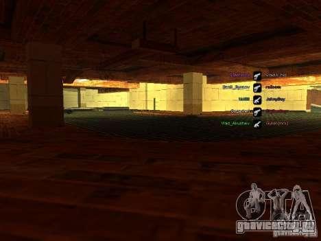 Новый гараж для SFPD для GTA San Andreas второй скриншот