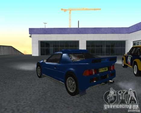 Ford RS 200 для GTA San Andreas вид сзади слева
