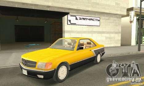 Mercedes-Benz W126 560SEC для GTA San Andreas вид сверху