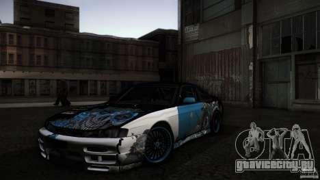 Nissan Silvia S14 NoNgrata для GTA San Andreas вид сбоку