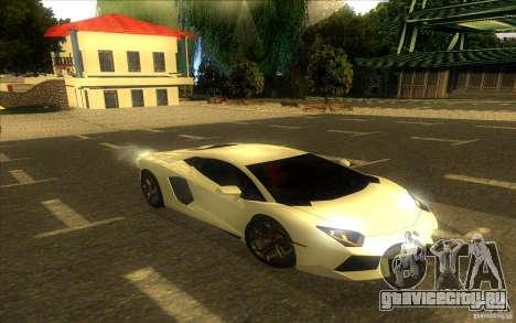 Lamborghini Aventador LP700-4 для GTA San Andreas