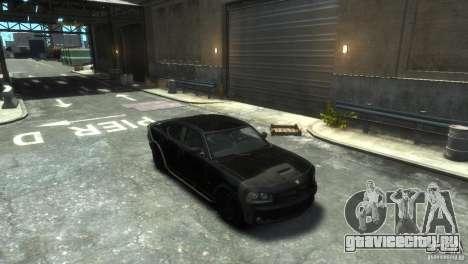 Dodge Charger Fast Five для GTA 4