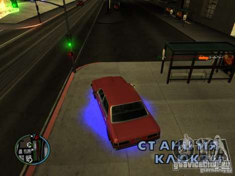 KILL LOG для GTA San Andreas
