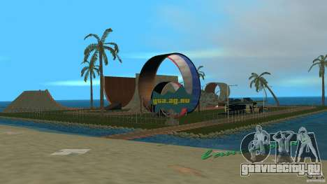 Bobeckas Park для GTA Vice City