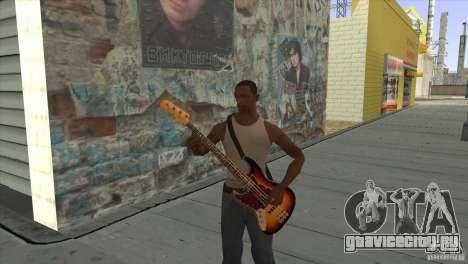 Песни группы КИНО на гитаре для GTA San Andreas девятый скриншот