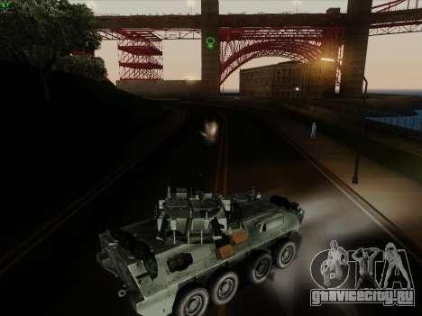 LAV-25 для GTA San Andreas вид сверху