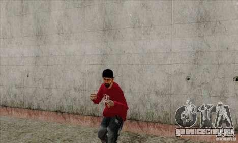Скин на замену Bmyst для GTA San Andreas пятый скриншот