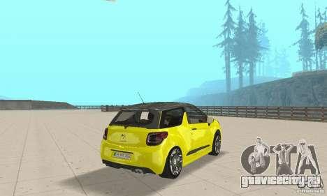 Citroen Ds3 Sport 2011 для GTA San Andreas вид слева