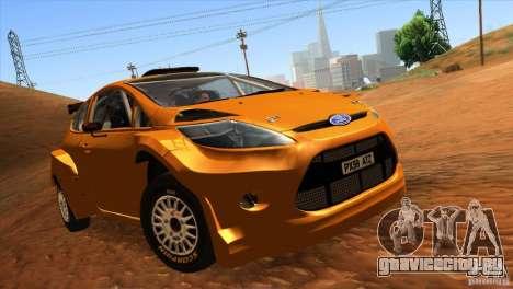 Ford Fiesta Rally для GTA San Andreas