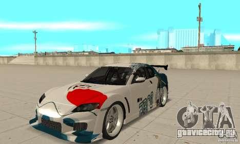Mazda RX-8 NFS ProStreet для GTA San Andreas
