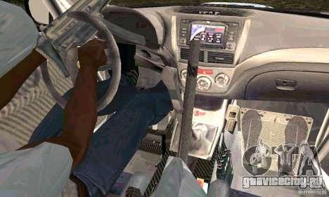 Subaru Impreza WRX STi Russia Rally для GTA San Andreas вид снизу
