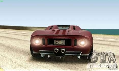 Ford GTX1 Roadster V1.0 для GTA San Andreas вид сзади