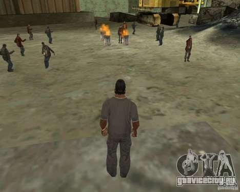 Гулянка бомжей для GTA San Andreas