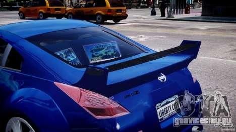 Nissan 350Z Veilside Tuning для GTA 4