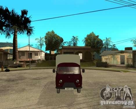 УАЗ 452 грузовой 6x6 для GTA San Andreas вид сзади