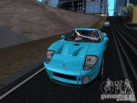ENBSeries от Rinzler для GTA San Andreas двенадцатый скриншот