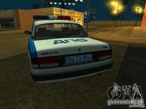 ГАЗ 3110 Милиция для GTA San Andreas вид справа