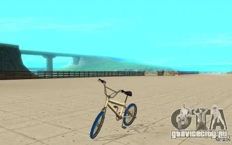 Zeros BMX BLUE tires для GTA San Andreas