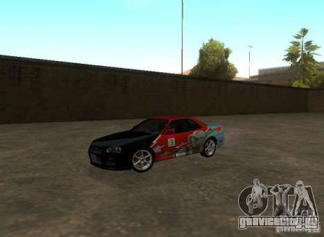 Nissan Skyline GTR-34 для GTA San Andreas