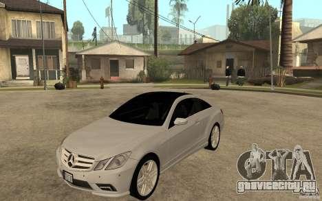 Mercedes Benz E-CLASS Coupe для GTA San Andreas