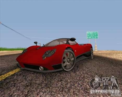 Pagani Zonda F v2 для GTA San Andreas вид сзади