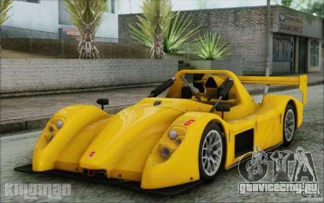 Radical SR3 RS 2009 для GTA San Andreas