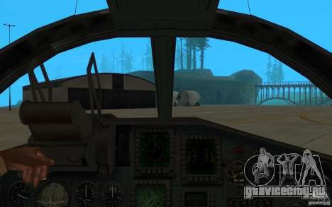 Су-34 для GTA San Andreas вид сзади