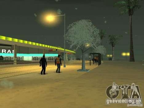 Снег v2.0 для GTA San Andreas пятый скриншот