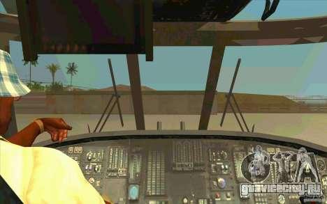 New Raindance для GTA San Andreas вид изнутри