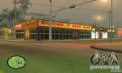 Магазин ADIDAS для GTA San Andreas третий скриншот