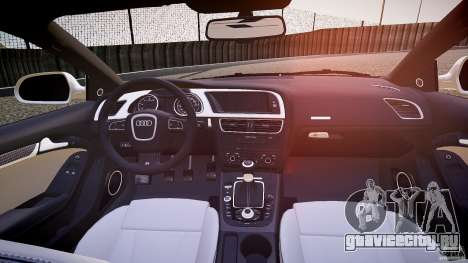 Audi S5 Hungarian Police Car white body для GTA 4 вид сверху
