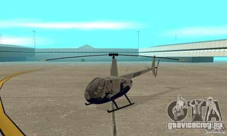 Robinson R44 Raven II NC 1.0 Скин 4 для GTA San Andreas вид слева