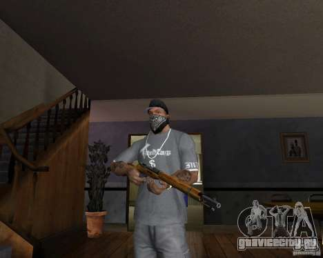 Ружьё М511 для GTA San Andreas