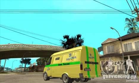 ГАЗель инкассаторская для GTA San Andreas вид сзади слева