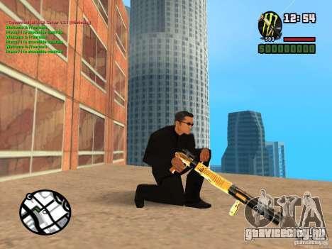 Gun Pack by MrWexler666 для GTA San Andreas второй скриншот