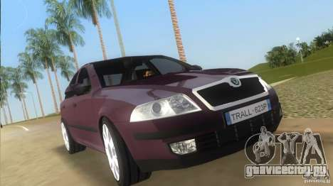 Skoda Octavia 2005 для GTA Vice City