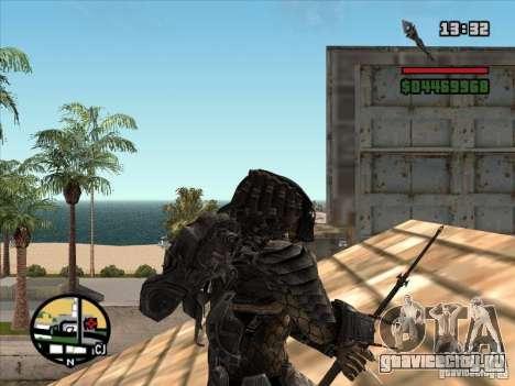Копье Хищника для GTA San Andreas третий скриншот