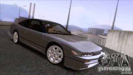 Nissan Sil80 для GTA San Andreas вид справа