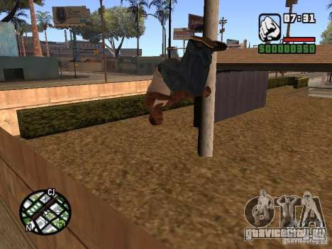 ACRO Style mod by ACID для GTA San Andreas третий скриншот