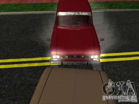 Москвич 434 для GTA San Andreas вид сзади слева