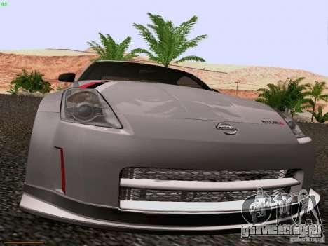 Nissan 350Z Nismo S-Tune для GTA San Andreas вид изнутри