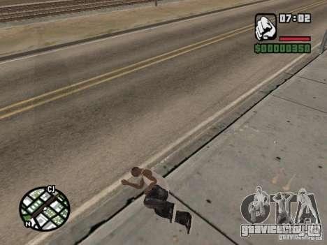 Спать для GTA San Andreas третий скриншот